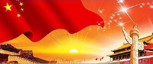 祖国边疆风景图片